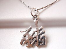 Small Chinese Character for PIG Necklace 925 Sterling Silver Corona Sun Jewelry