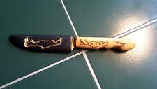 Kphth Dagger Knife