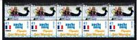 2014 SOCHI OLYMPIC GOLD STRIP OF 10 MINT STAMPS, FRANCE MARTIN FOURCADE 1