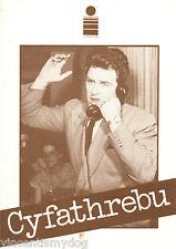 Cyfathrebu : cyfres 2 thema 2 (Gorwelion Welsh paperback 1981)