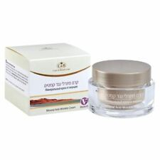 Dead Sea,C&B, Care & Beauty, Anti-Wrinkle Facial Mineral Cream, 1.7.fl.oz/50ml