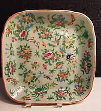 Antique 19 c Qing Dynasty CHINESE Celadon FAMILLE ROSE Square Plate Bowl Insects