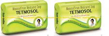2x TETMOSOL Soap Monosulfiram Medicated Skin infection Eczema Itch TFM 75% 100gm
