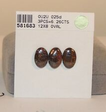 Boulder Opal Cabochons 12x8mm  2-3mm dome over 6 cts from Australia  (7620)