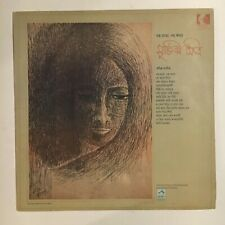 SUCHITRA MITRA ~ INDIAN CLASSICAL TAGORE ~ IMPORT LP