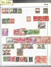 BIS_LIKE:many stamps Pakistan used LOT AP 03-319