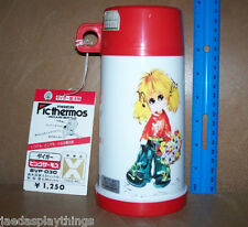 Tiger Pic Thermos Vacuum Bottle Japan Anime With Tags Free Us Shipping
