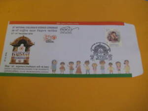 2018 India Special Cover on 26th National Children's Science Congress - Ltd Edn