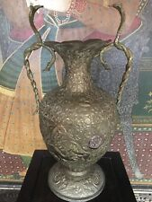 Large Antique Indian Engraved Brass Cobra Handled Vase,urn, Fine Detail, Copper