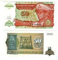Banknote - 1993 Zaire, 50 Nouveaux Makuta, P51 aUNC, Mobutu/Leopard
