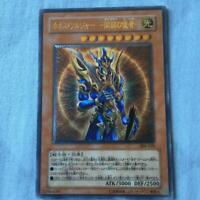 Yugioh Black Luster Soldier / Envoy of the Beginning 306-025 Ultimate / Japanese
