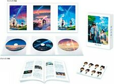 Japan Import [Blu-ray Disc] Your Name (Kimi No Na Wa) SPECIAL EDITION