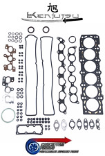 Head Gasket Set - For non-VVTi 2JZ-GTE 2JZGTE Toyota Supra JZA80 Turbo