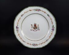 Chinese Export Porcelain Armorial Anglo American Plate Arms of Alexander C 1770