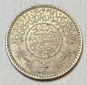 Better Date!  AH1354 (1935) Saudi Arabia 1 Riyal Silver Coin EF