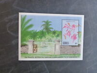 1989 DOMINICA ORCHIDS STAMP MINI SHEET MINT MNH #2