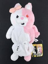 Dangan Ronpa Super Danganronpa 2 Kuttari Plush Doll FuRyu Monomi