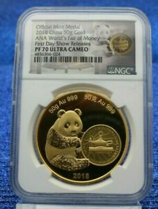 2018 CHINA 50gr GOLD MINT MEDAL NGC PR70 UCAMEO ANA 1ST DAY RELEASE TOP POP RARE
