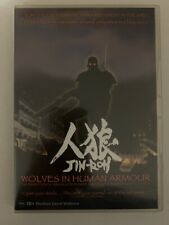Jin-Roh: Wolves in Human Armour (DVD, 1999) Region 4 by  Hiroyuki Okiura