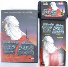 SEGA MEGADRIVE MD EXILE TELENET BOXED JAPAN