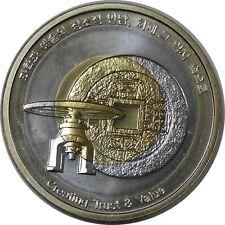 2011 The 2nd KOREA MONEY FAIR TRI-METAL MEDAL