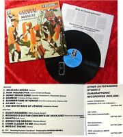 LP Manuel & Music of the Mountains: Carnival (1971)