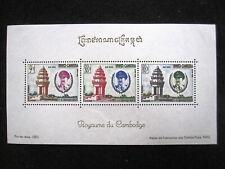 CAMBODIA - SCOTT# C17a - MNH - CAT VAL $10.00