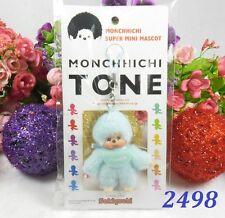 Monchhichi Tone 7.5cm Plush Mini Mascot Mcc Keychain Mobile Phone Strap Lt.Blue