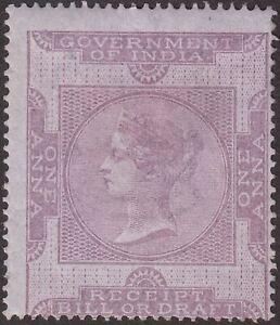 India 1860 QV Revenue Receipt Bill or Draft 1a Unused