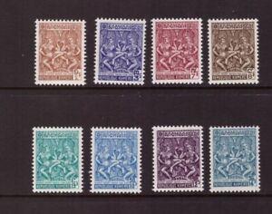 Cambodia 1972 Apsaras/Art set MNH mint stamps