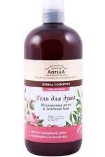 51005 Shower gel Muscat Rose & Green Tea 500ml Green Pharmacy