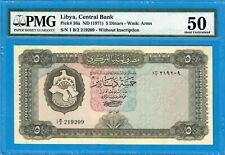 LIBYA-SCARCE 5 DINARS ((WITHOUT INSCRIPTION))-1971-PICK 36a **PMG 50 ABOUT UNC**