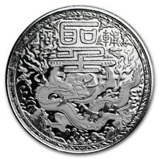 2 x 1oz Silver Cameroon Imperial Dragon 2018 in coin capsule