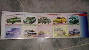2001 Kenderaan Buatan Malaysia made vehicle cars proton perodua stamp booklet