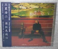 Koji Tamaki Wine Red no Kokoro H.K. CD
