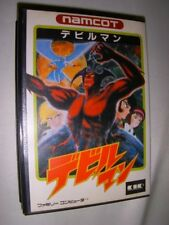 Devil Man Famicom / Nes JP Game. 9000009842190
