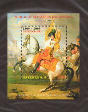 SCOTT # 2210 Austria Battle of Aspern & Essling MNH Souvenir Sheet Single Stamp