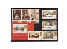 Asia Korea 1972 Used stamps