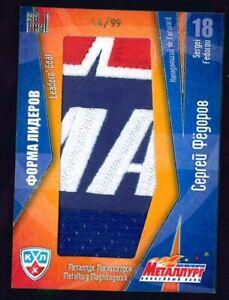 2011-12 Russian Sereal KHL Leaders Gear Sergei Fedorov Amazing piece 44/99