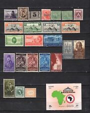 Egypt - Lot Of Early Unused Stamps (EGY11)