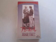 Annie Hall Woody Allen Diane Keaton japanese horror movie Vhs japan unfaded