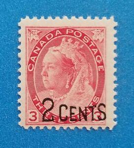 Canada stamps Scott #88 MNH well centered good original gum. Good colors, perfs.
