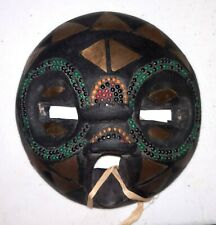 Vintage African Brass Beaded Carved Round Mask. Ma104 Ashanti people of Ghana