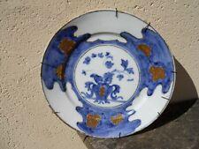 Ancienne Assiette Porcelaine Chine Décor Imari Japon XVIII ème fleurs au vase