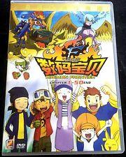Digimon Frontier (Chapter 1 - 50 End) ~ DVD ~ TVB Hong Kong Cantonese Version ~