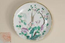 19th Chinese FINE Qing GUANGXU TONGZHI FENCAI Porcelain Dish Plate 清 同治 光緒 粉彩