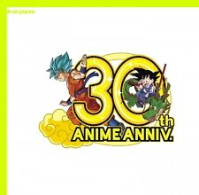 New Dragon ball 30th sound track Music CD DVD limited edition Japan God