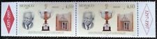 MONACO 1997 - PAIRE  N°  2103 - COIN DATE - NEUF ** (MNH)