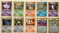 Pokemon Cards Charizard Blastoise Venusaur Mewtwo Arcanine Holo Rare CD PROMO