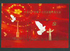 China 2007-29 17th National Congress of Communist Party of China S/S 十七大